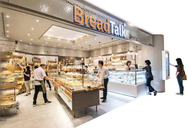 12 Quick Things I Learned From BreadTalk's AGM 2014