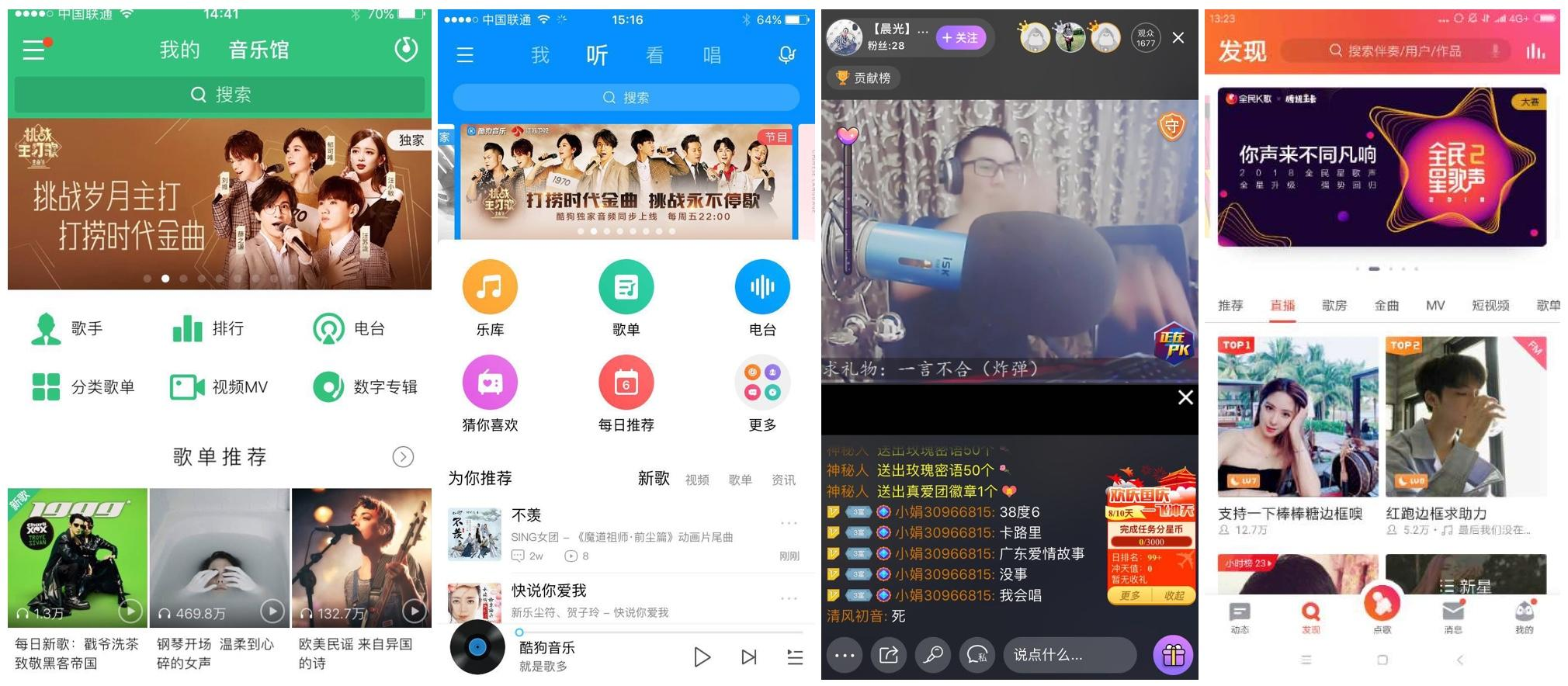 A Tencent Crown Jewel To IPO In The U S  - Tencent Holdings