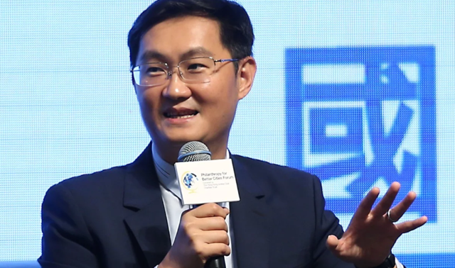 Pony Ma Huateng Tencent CEO founder