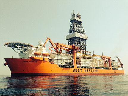Seadrill ultra-deepwater drillship West Neptune