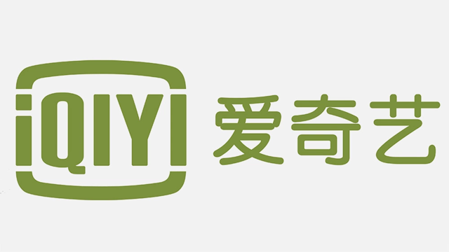 iQiyi: Opportunity Is About To Go Public