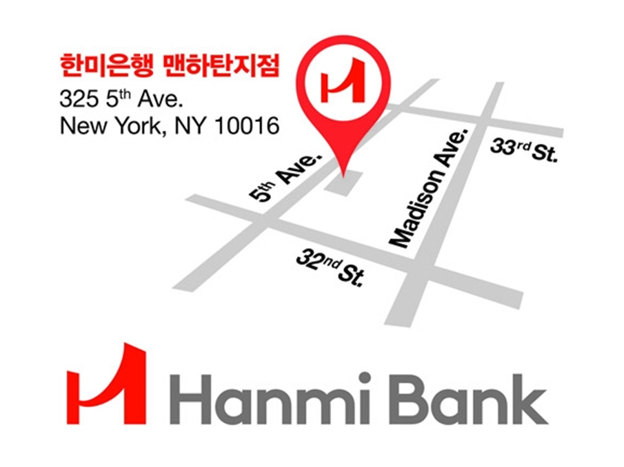 Hanmi Financial: Compounding Shareholder Value Plus Growing