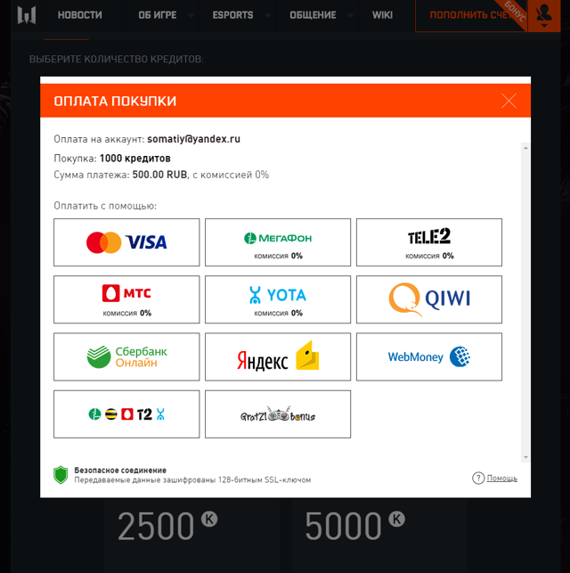 Booking.com официальный сайт на русском санкт петербург