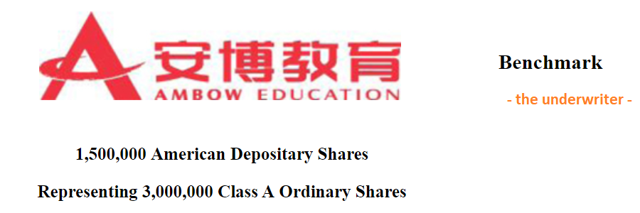 Ambow Education IPO: The ADSs Are Cheap, But Be Careful