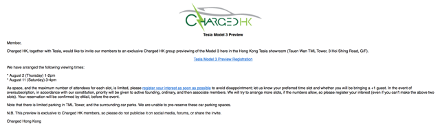 Charged HK email