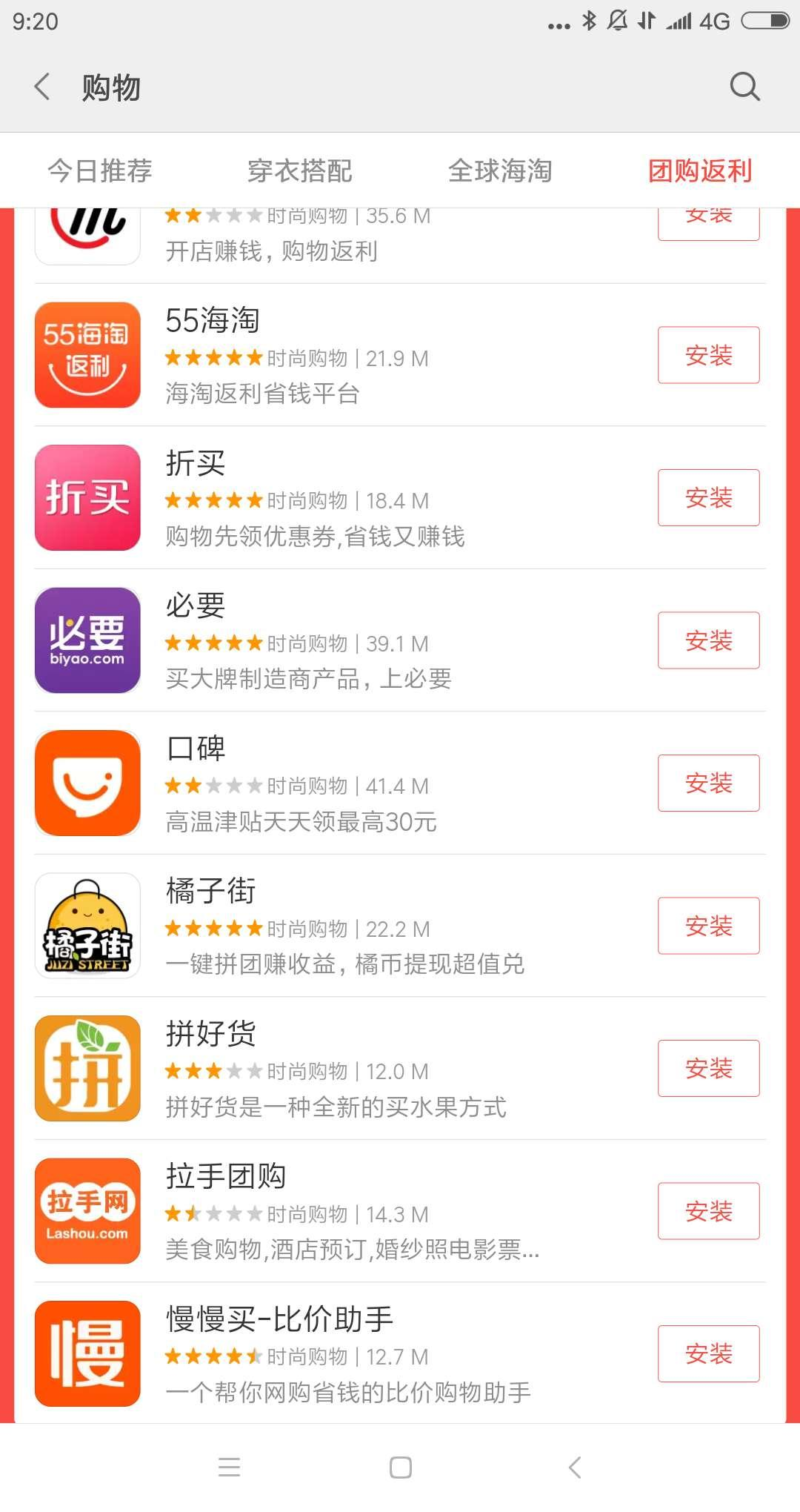 Pinduoduo Another Chinese E Commerce Firm To Bite The Dust