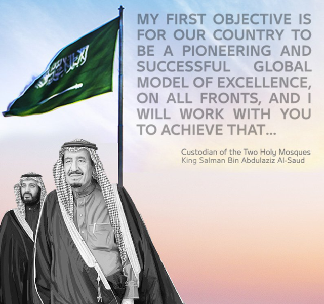 Saudi aim for excellence