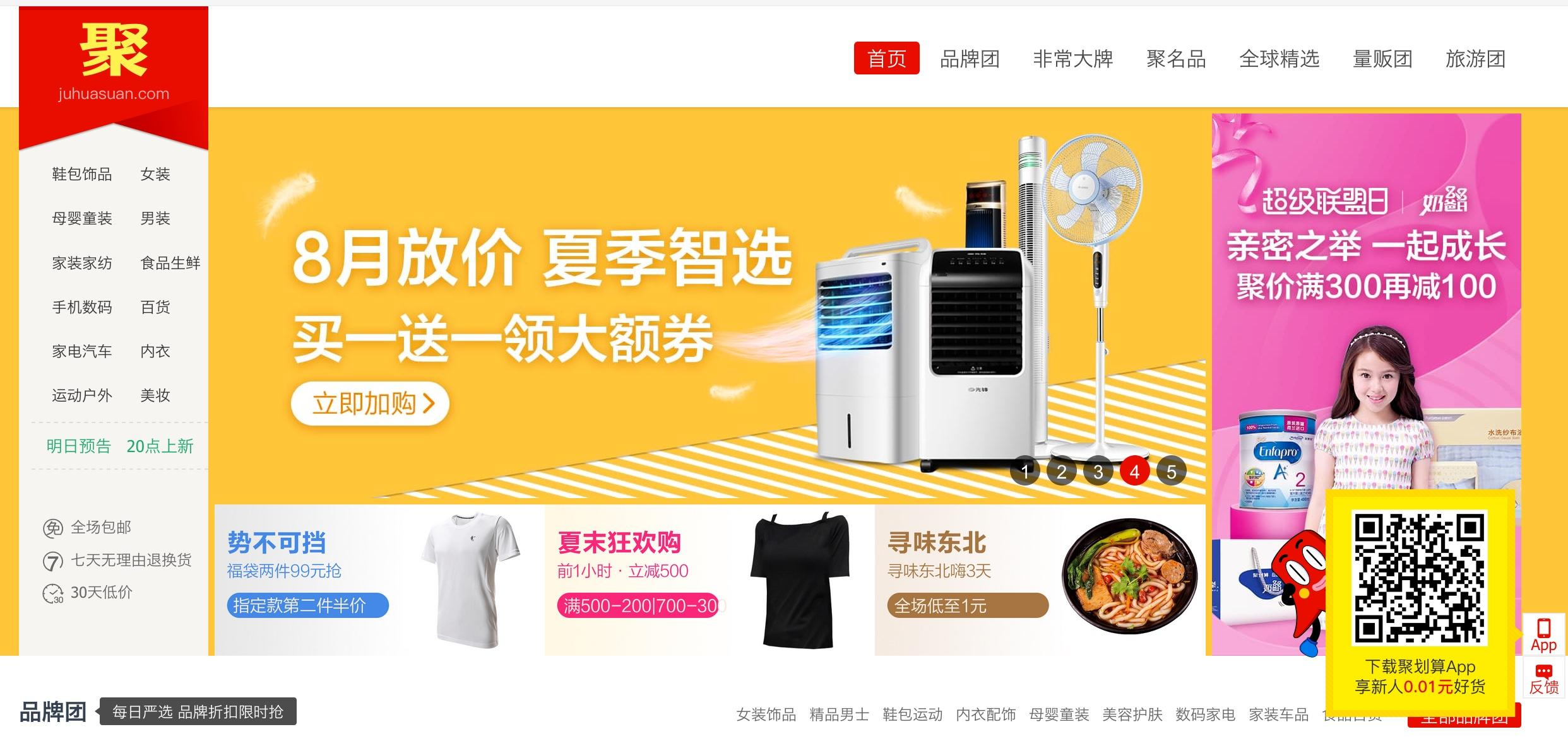 395c8527087f Alibaba Highlights Why Pinduoduo Can t Succeed - Alibaba Group ...
