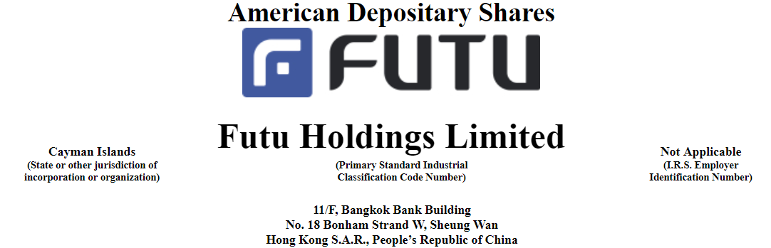 Futu holdings limited ipo reviews