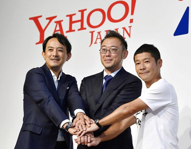 ZOZO, Inc.: The Yahoo Deal Is Not A Buy Indicator For Long-Term Investors