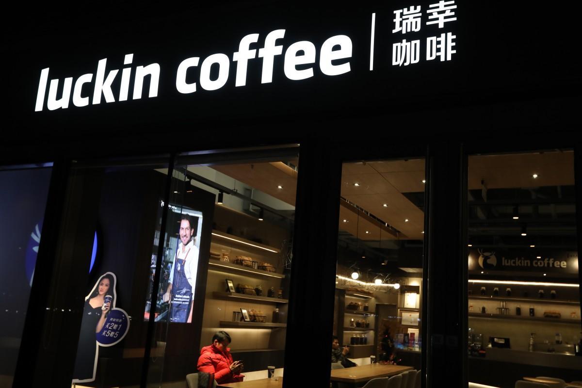 luckin coffee - photo #35