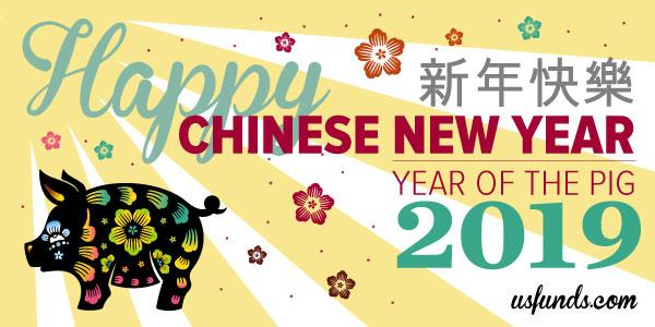 Happy Chinese New Year 2019 the year of the pig