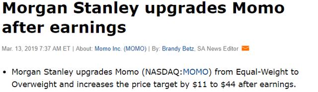 Momo Morgan Stanley
