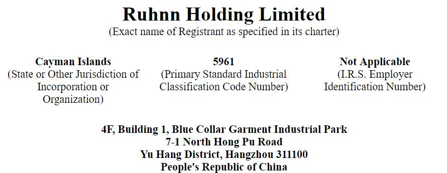 Ruhnn holding chinese ipo woo dealstreetasia