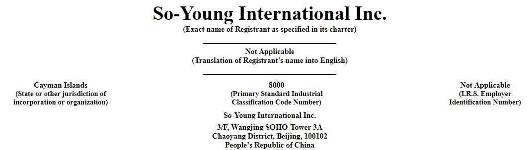 Rm2 international sa ipo prospectus
