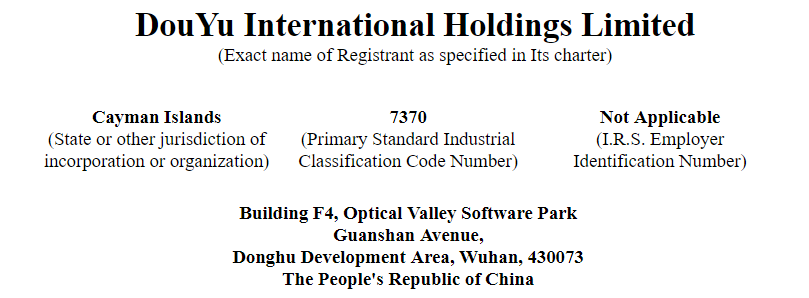 DouYu IPO: Company May Have An Enterprise Value Of $2.3 Billion.