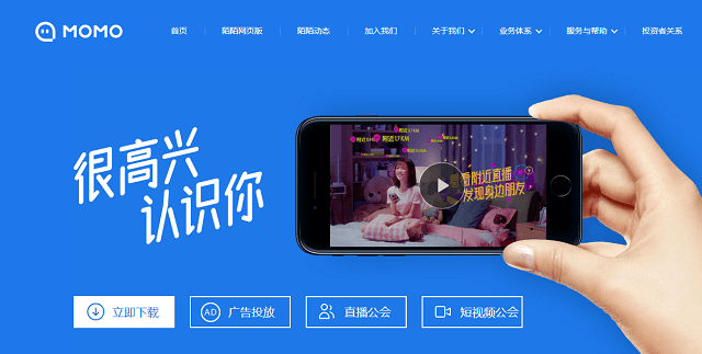 Kina dating app Momo