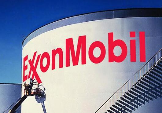 Exxon Mobil: The Upstream Powerhouse Has Returned