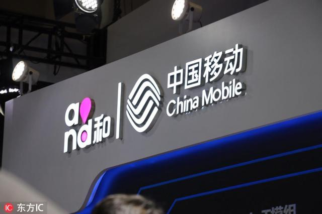 VEON Is The Perfect Fit For China Mobile