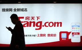 Fang Holdings (NYSE:<a href='https://seekingalpha.com/symbol/SFUN' title='Fang Holdings Limited'>SFUN</a>)