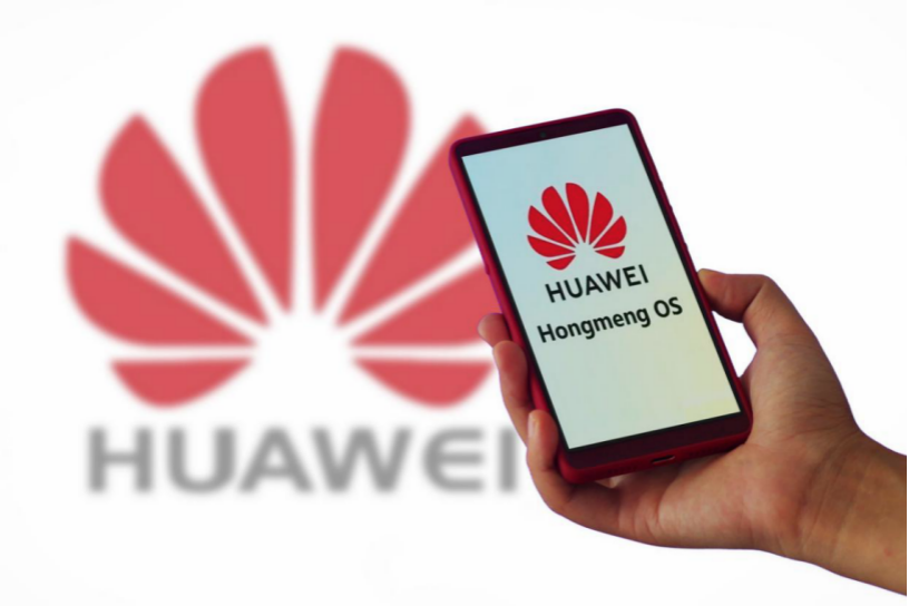 Secrets Behind Huawei's Hongmeng OS: Anchored In Nokia, Beating Android