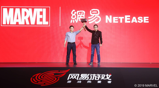 Marvel and NetEase collaboration