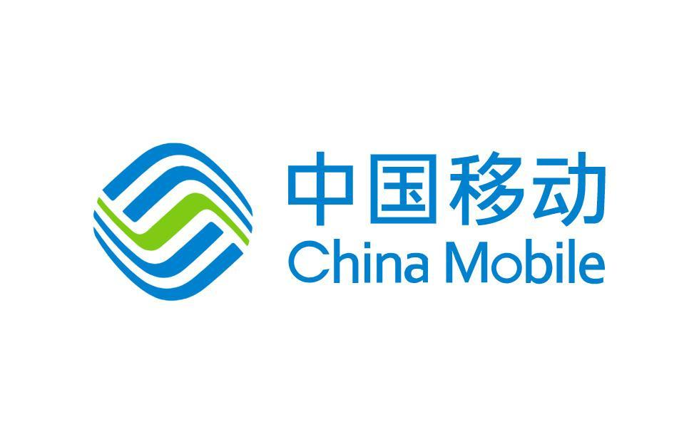 China Mobile: The Tech Within