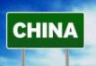 China.gif