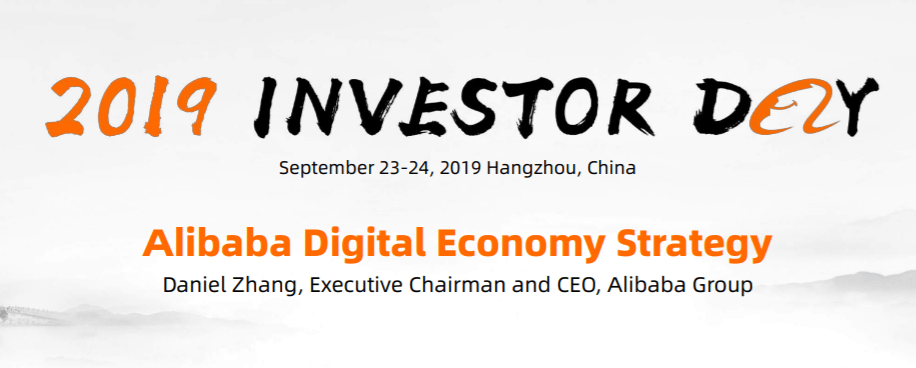 Alibaba: Key Takeaways From Investor Day