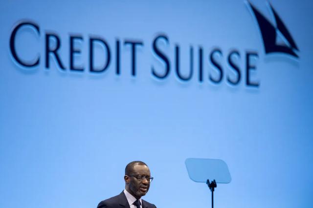 Credit Suisse speech photo