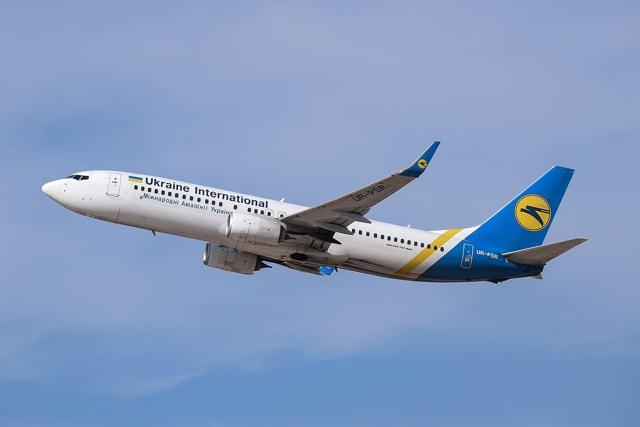 Boeing 737-800 Teheran Crash