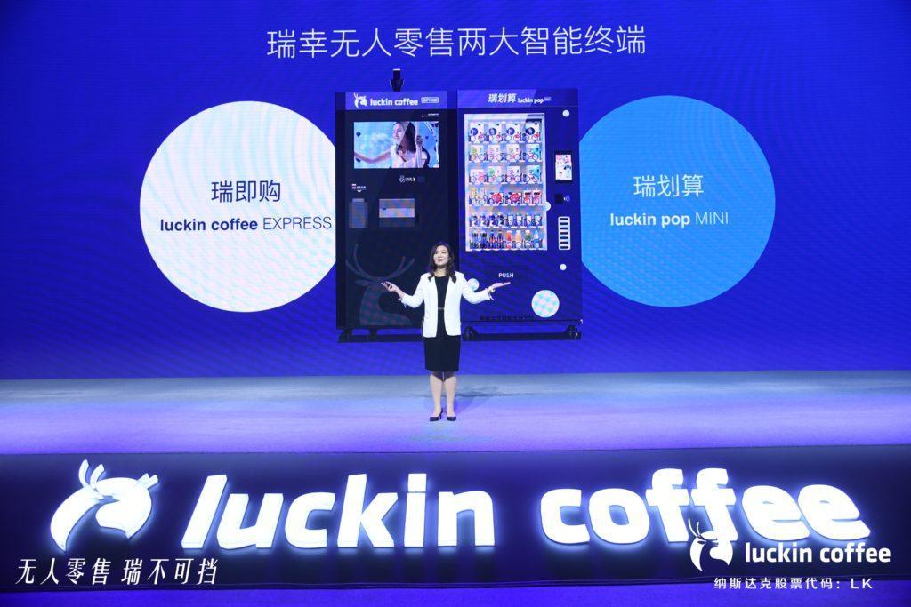Luckin Coffee: On The Unmanned Retail Strategy - Luckin Coffee Inc. (NASDAQ:LK) | Seeking Alpha