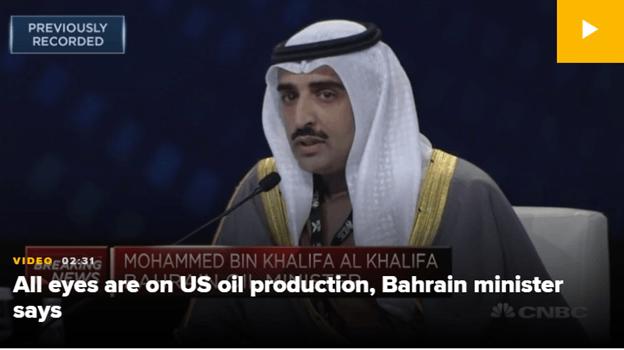'All Eyes On U.S. Oil Production' - Bahrain Oil Minister   Seeking Alpha