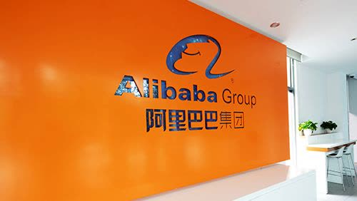 agtech-inks-deal-of-cooperation-with-alibaba-group