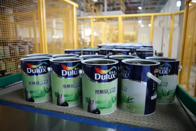 Dulux paint cans made in Chengdu