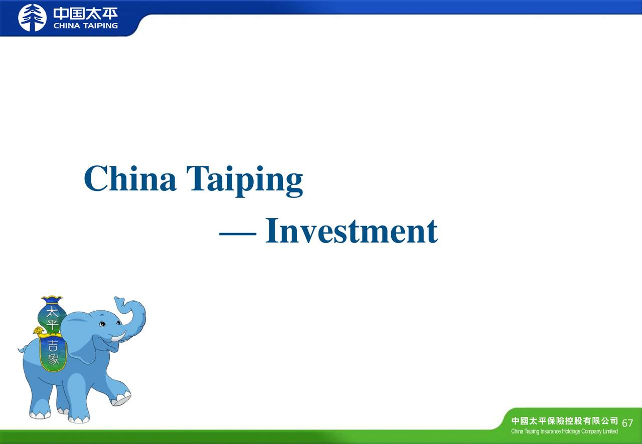 Taiping investment holdings company limited top down investment process diagram